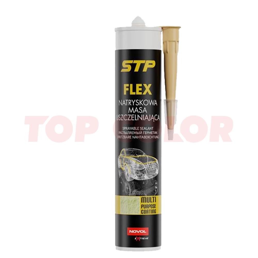 Распыляемый герметик NOVOL STP FLEX бежевый 290мл