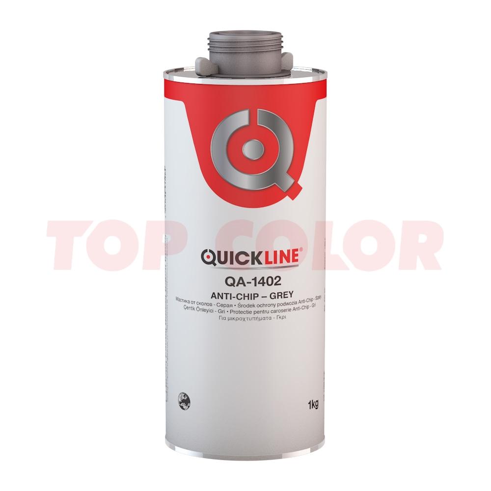 Антигравийное покрытие (гравитекс) QUICKLINE QA-1402 серый 1кг