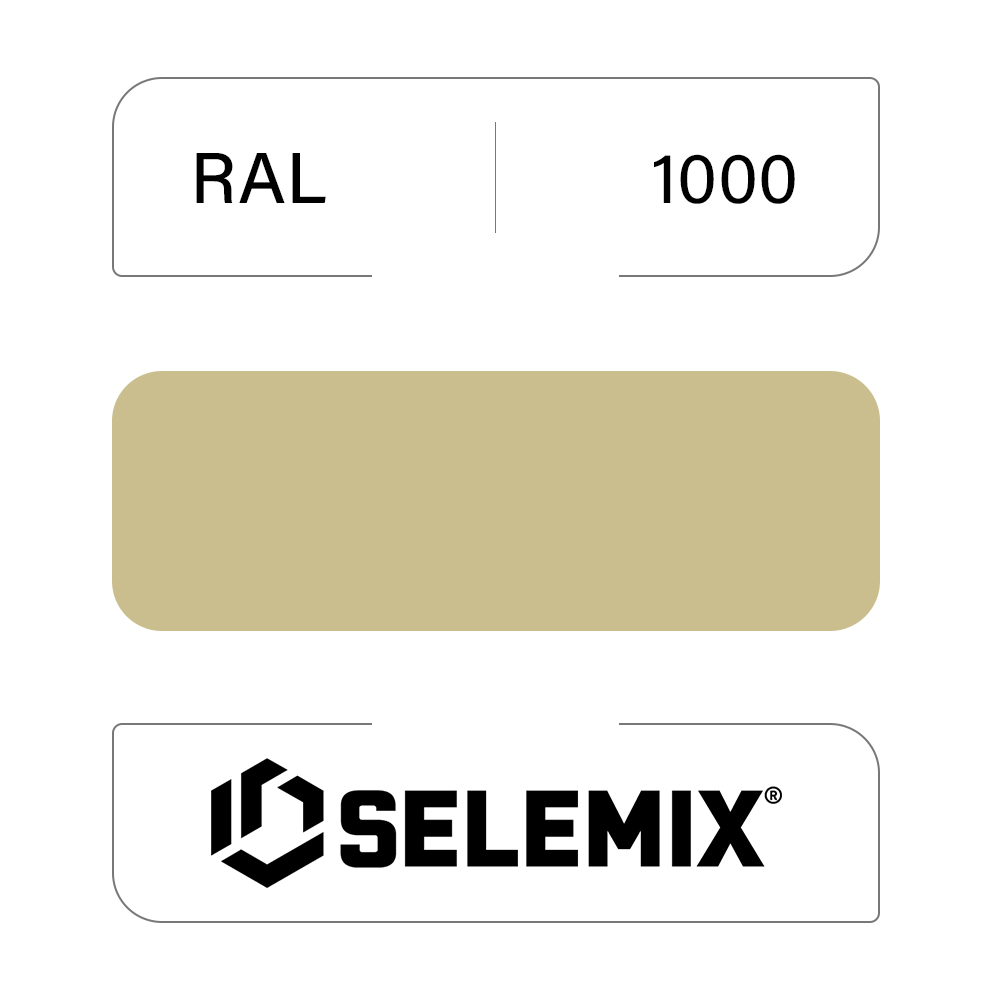 Эмаль хлор-алкидная быстросохнущая SELEMIX 7-910 RAL 1000 Зелено-бежевый 1кг