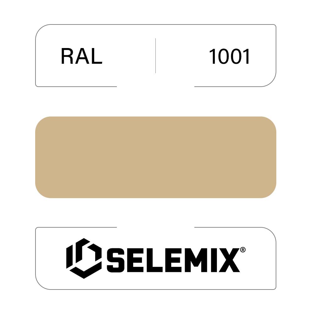 Грунт-эмаль полиуретановая SELEMIX 7-525 Глянец 70% RAL 1001 Бежевый 1кг