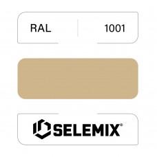 Грунт-эмаль полиуретановая SELEMIX 7-538 Глянец 80% RAL 1001 Бежевый 1кг