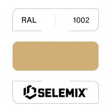 Грунт-эмаль полиуретановая SELEMIX 7-538 Глянец 80% RAL 1002 Песочно-желтый 1кг