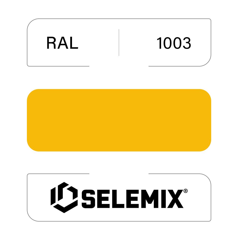 Грунт-эмаль полиуретановая SELEMIX 7-525 Глянец 70% RAL 3000 Огненно-красный 1кг