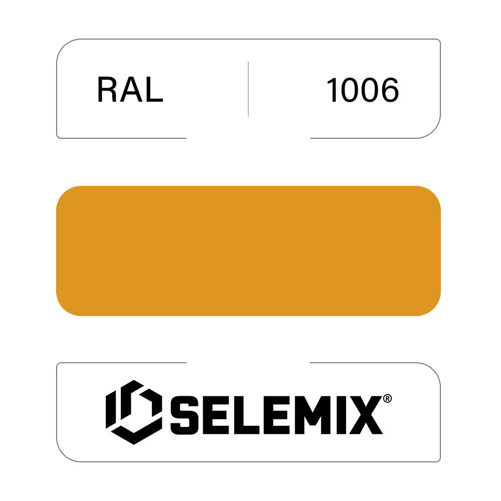 Эмаль синтетическая быстросохнущая SELEMIX 7-610 RAL 1006 Кукурузно-желтый 1кг
