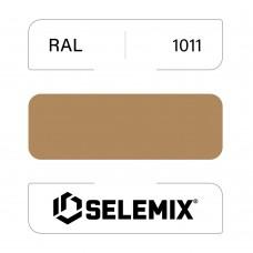 Эмаль полиуретановая EXTRA SELEMIX 7-512 Глянец 90% RAL 1011 Коричнево-бежевый 1кг