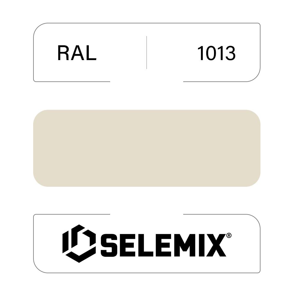 Эмаль хлор-алкидная быстросохнущая SELEMIX 7-910 RAL 1013 Жемчужно-белый 1кг