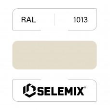 Грунт-эмаль полиуретановая SELEMIX 7-539 Глянец 80% RAL 1013 Жемчужно-белый 1кг