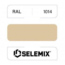 Эмаль полиуретановая EXTRA SELEMIX 7-512 Глянец 90% RAL 1014 Слоновая кость 1кг