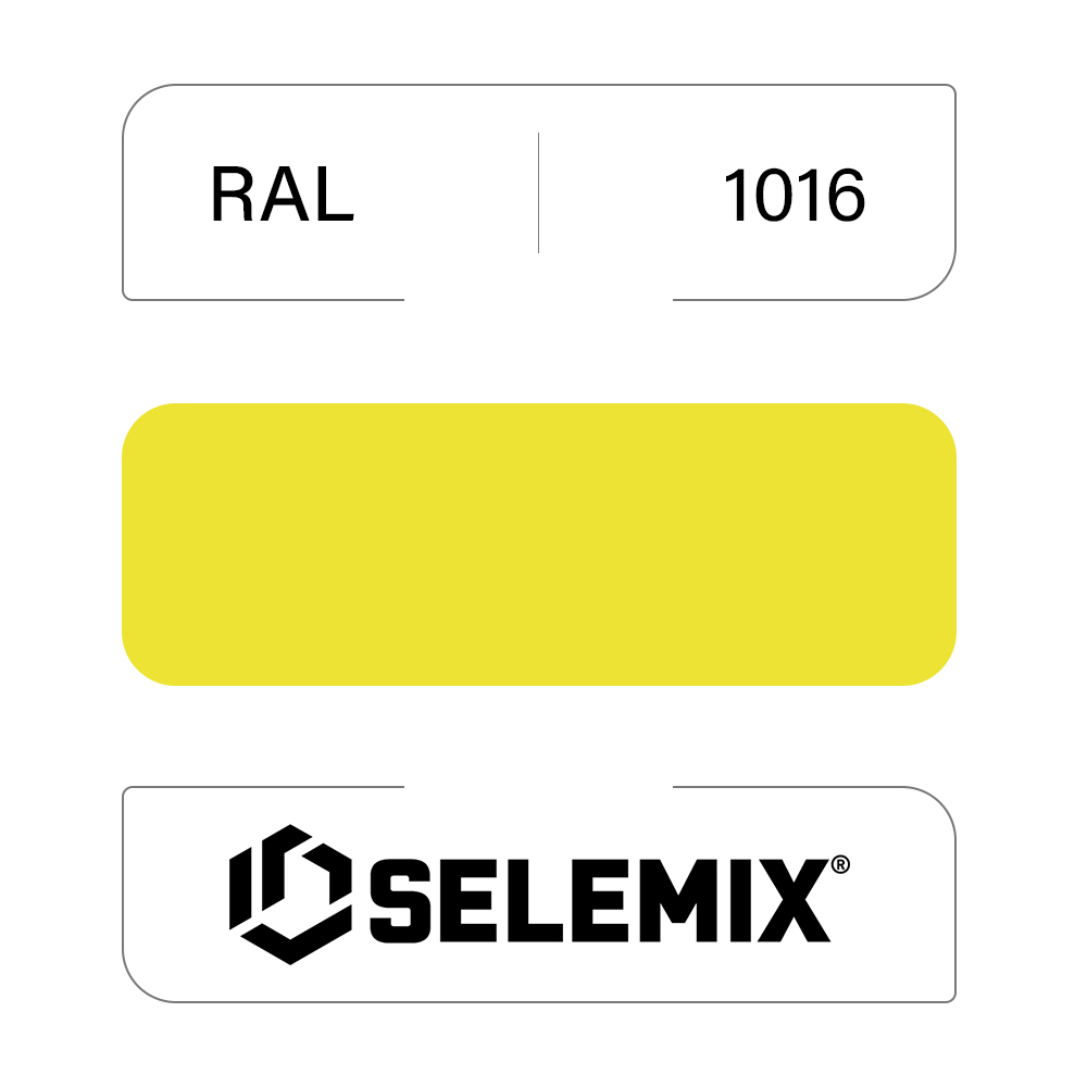 Эмаль синтетическая быстросохнущая SELEMIX 7-610 RAL 1016 Желтая сера 1кг