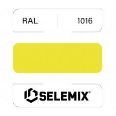 Эмаль полиуретановая EXTRA SELEMIX 7-512 Глянец 90% RAL 1016 Желтая сера 1кг