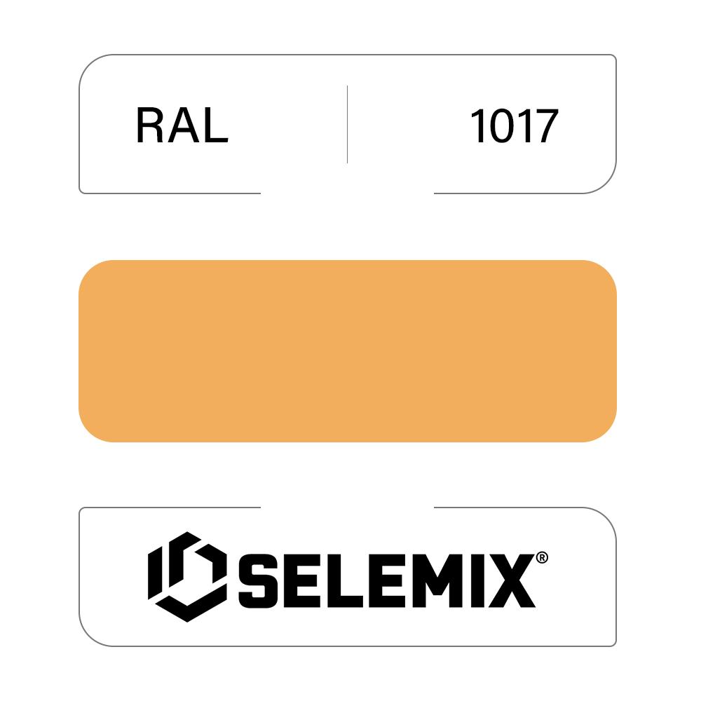 Эмаль синтетическая быстросохнущая SELEMIX 7-610 RAL 1017 Шафраново-желтый 1кг