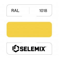 Эмаль полиуретановая EXTRA SELEMIX 7-512 Глянец 90% RAL 1018 Цинково-желтый 1кг
