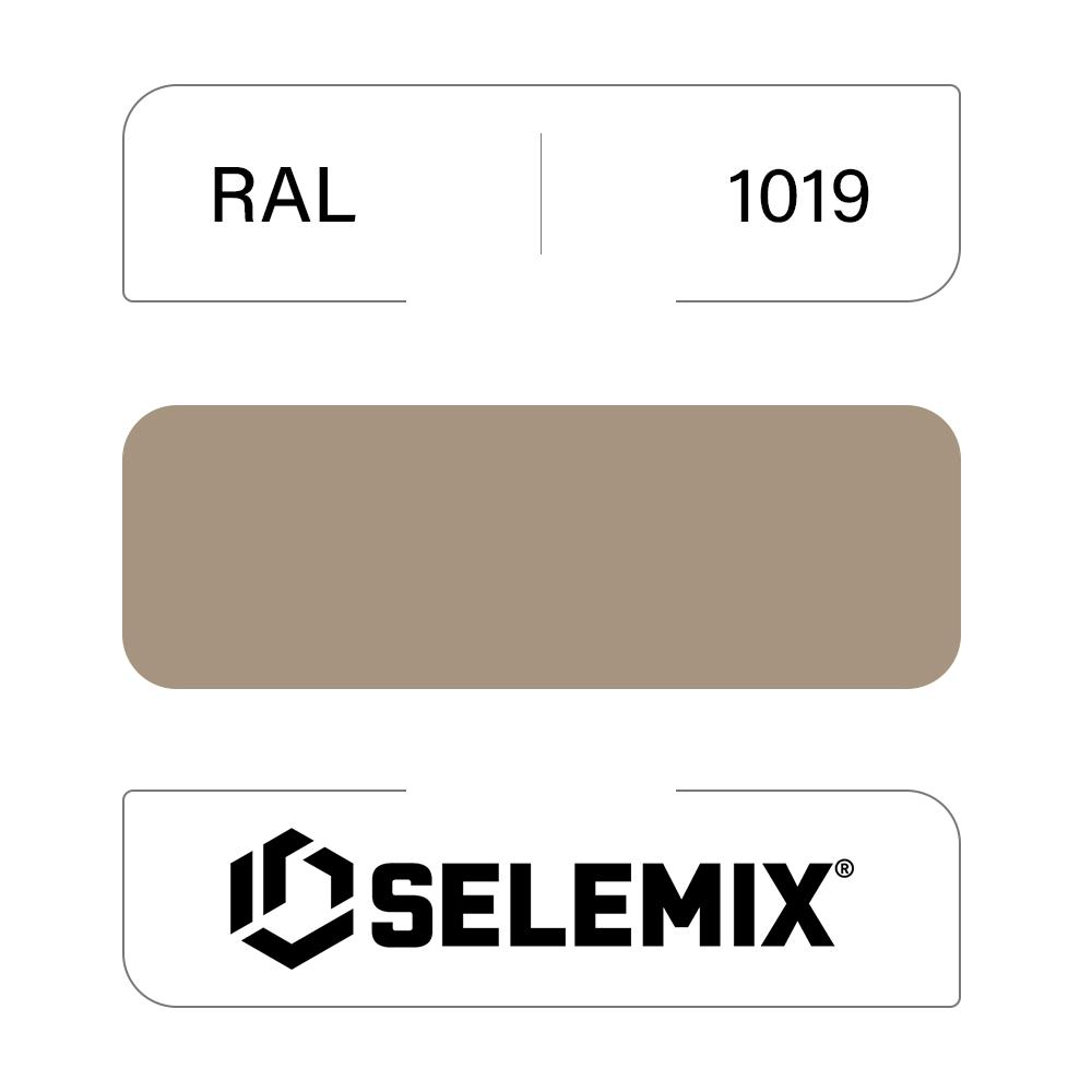 Грунт-эмаль полиуретановая SELEMIX 7-530 Глянец 10% RAL 1019 Серо-бежевый 1кг
