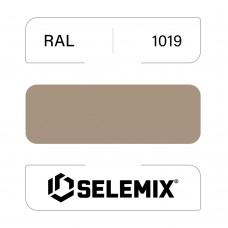 Грунт-эмаль полиуретановая SELEMIX 7-538 Глянец 80% RAL 1019 Серо-бежевый 1кг