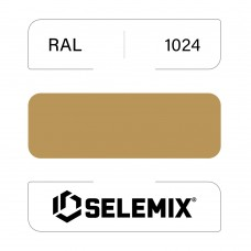 Грунт-эмаль полиуретановая SELEMIX 7-525 Глянец 70% RAL 1024 Охра желтая 1кг