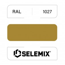 Грунт-эмаль полиуретановая SELEMIX 7-538 Глянец 80% RAL 1027 Желтое карри 1кг