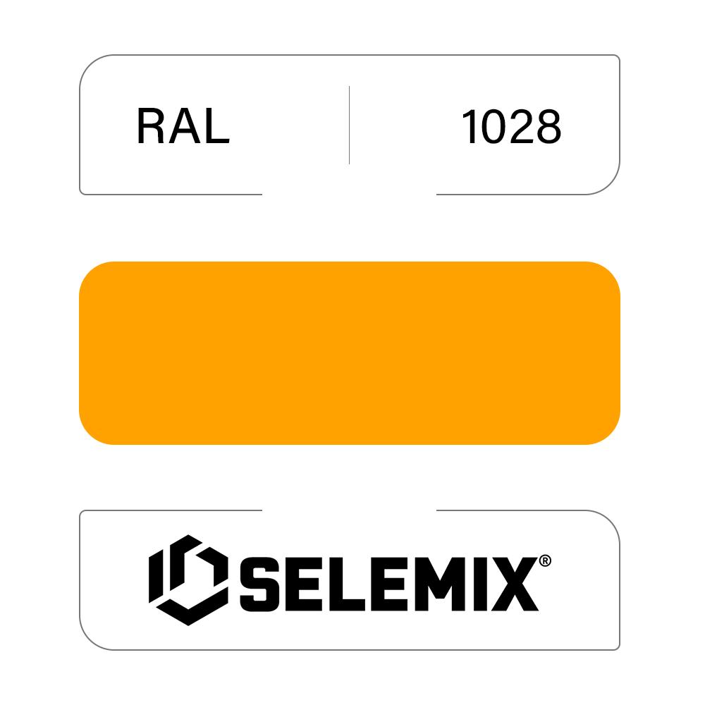 Грунт-эмаль полиуретановая SELEMIX 7-525 Глянец 70% RAL 1028 Дынно-желтый 1кг