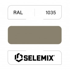 Грунт-эмаль полиуретановая SELEMIX 7-525 Глянец 70% RAL 1035 Жемчужно-бежевый 1кг