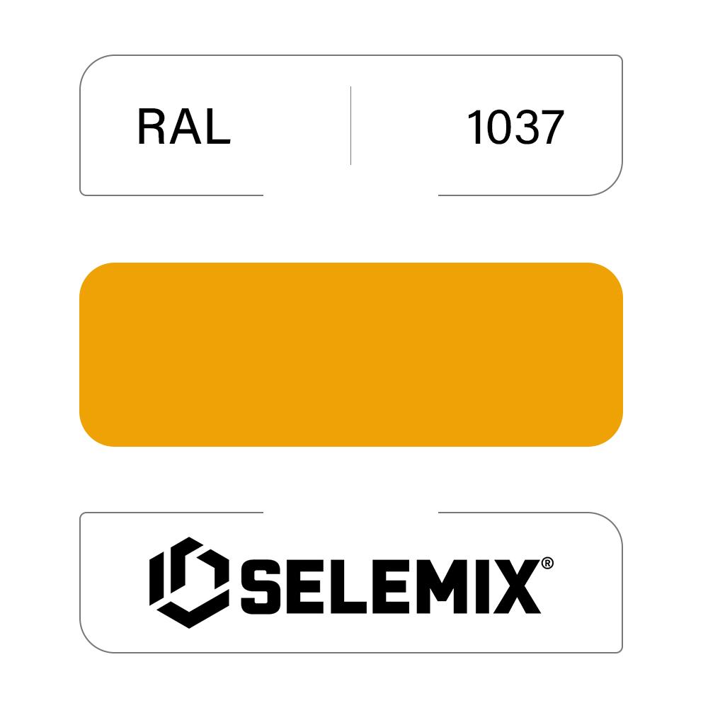 Грунт-эмаль полиуретановая SELEMIX 7-525 Глянец 70% RAL 1037 Солнечно-жёлтый 1кг
