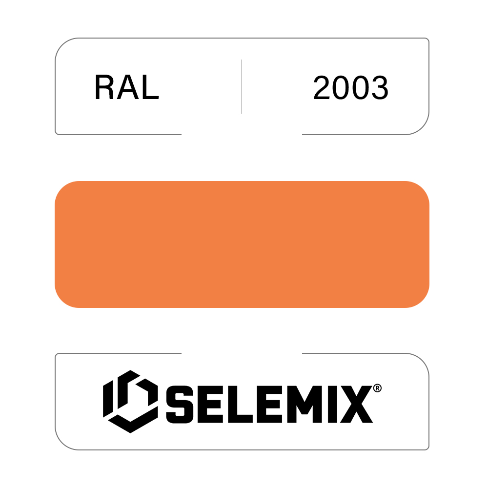 Грунт-эмаль полиуретановая SELEMIX 7-530 Глянец 10% RAL 2003 Пастельно-оранжевый 1кг