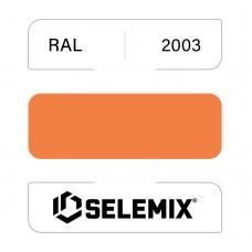 Эмаль хлор-алкидная быстросохнущая SELEMIX 7-910 RAL 2003 Пастельно-оранжевый 1кг