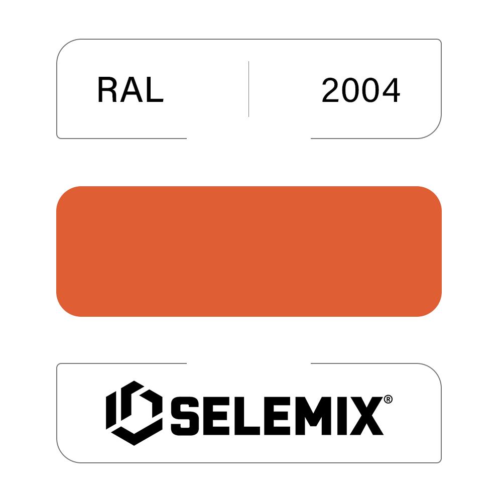 Грунт-эмаль полиуретановая SELEMIX 7-530 Глянец 10% RAL 2004 Чистый оранжевый 1кг