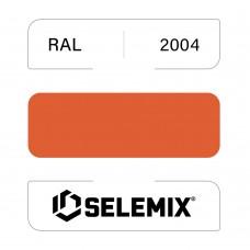 Эмаль хлор-алкидная быстросохнущая SELEMIX 7-910 RAL 2004 Чистый оранжевый 1кг