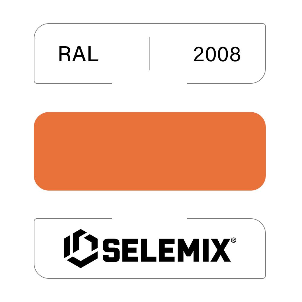 Грунт-эмаль полиуретановая SELEMIX 7-536 Глянец 70% RAL 2008 Ярко-красно-оранжевый 1кг