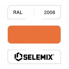 Грунт-эмаль полиуретановая SELEMIX 7-525 Глянец 70% RAL 2008 Ярко-красно-оранжевый 1кг