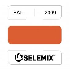 Грунт-эмаль полиуретановая SELEMIX 7-525 Глянец 70% RAL 2009 Транспортный оранжевый 1кг