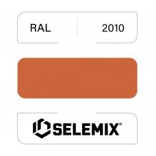 Грунт-эмаль полиуретановая SELEMIX 7-525 Глянец 70% RAL 2010 Сигнальный оранжевый 1кг