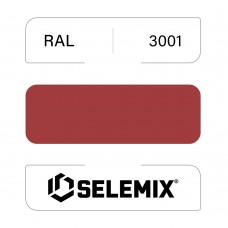 Грунт-эмаль полиуретановая SELEMIX 7-525 Глянец 70% RAL 3001 Сигнальный красный 1кг