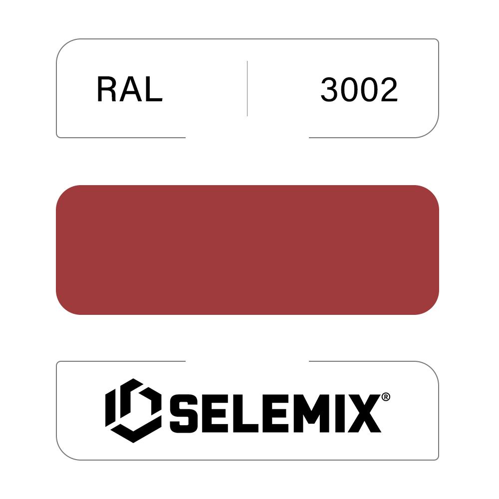 Грунт-эмаль полиуретановая SELEMIX 7-534 Глянец 50% RAL 3002 Карминно-красный 1кг