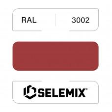 Грунт-эмаль полиуретановая SELEMIX 7-525 Глянец 70% RAL 3002 Карминно-красный 1кг