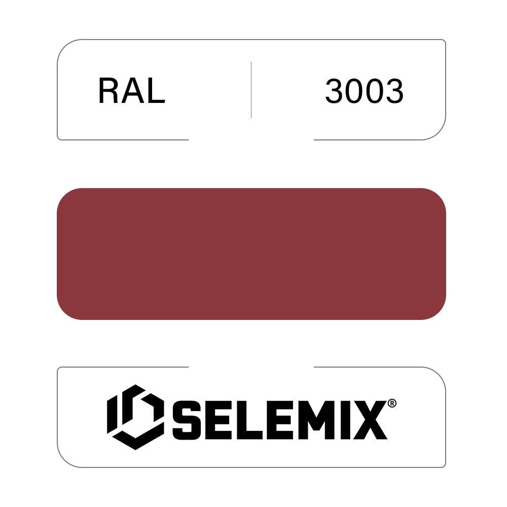 Грунт-эмаль полиуретановая SELEMIX 7-536 Глянец 70% RAL 3003 Рубиново-красный 1кг