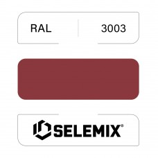 Грунт-эмаль полиуретановая SELEMIX 7-525 Глянец 70% RAL 3003 Рубиново-красный 1кг