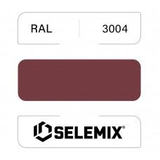 Грунт-эмаль полиуретановая SELEMIX 7-525 Глянец 70% RAL 3004 Пурпурно-красный 1кг