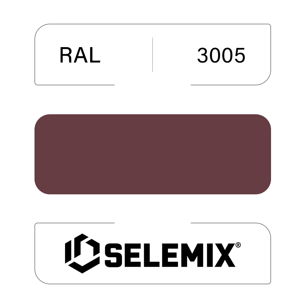 Грунт-эмаль полиуретановая SELEMIX 7-534 Глянец 50% RAL 3005 Винно-красный 1кг