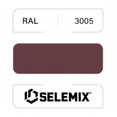 Грунт-эмаль полиуретановая SELEMIX 7-525 Глянец 70% RAL 3005 Винно-красный 1кг
