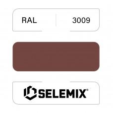 Грунт-эмаль полиуретановая SELEMIX 7-534 Глянец 50% RAL 3009 Красная окись 1кг
