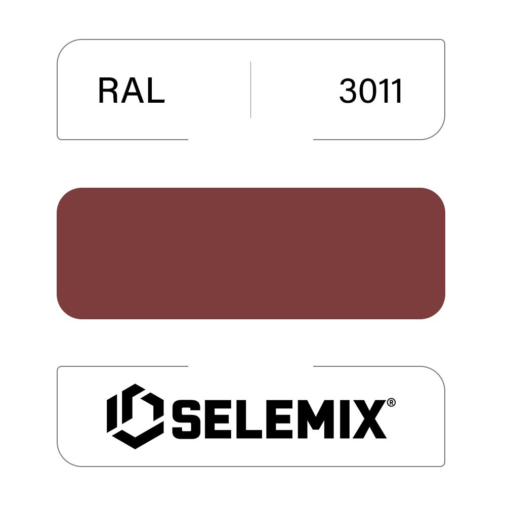 Эмаль хлор-алкидная быстросохнущая SELEMIX 7-910 RAL 3011 Коричнево-красный 1кг