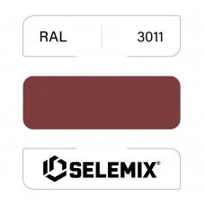 Грунт-эмаль полиуретановая SELEMIX 7-538 Глянец 80% RAL 3011 Коричнево-красный 1кг