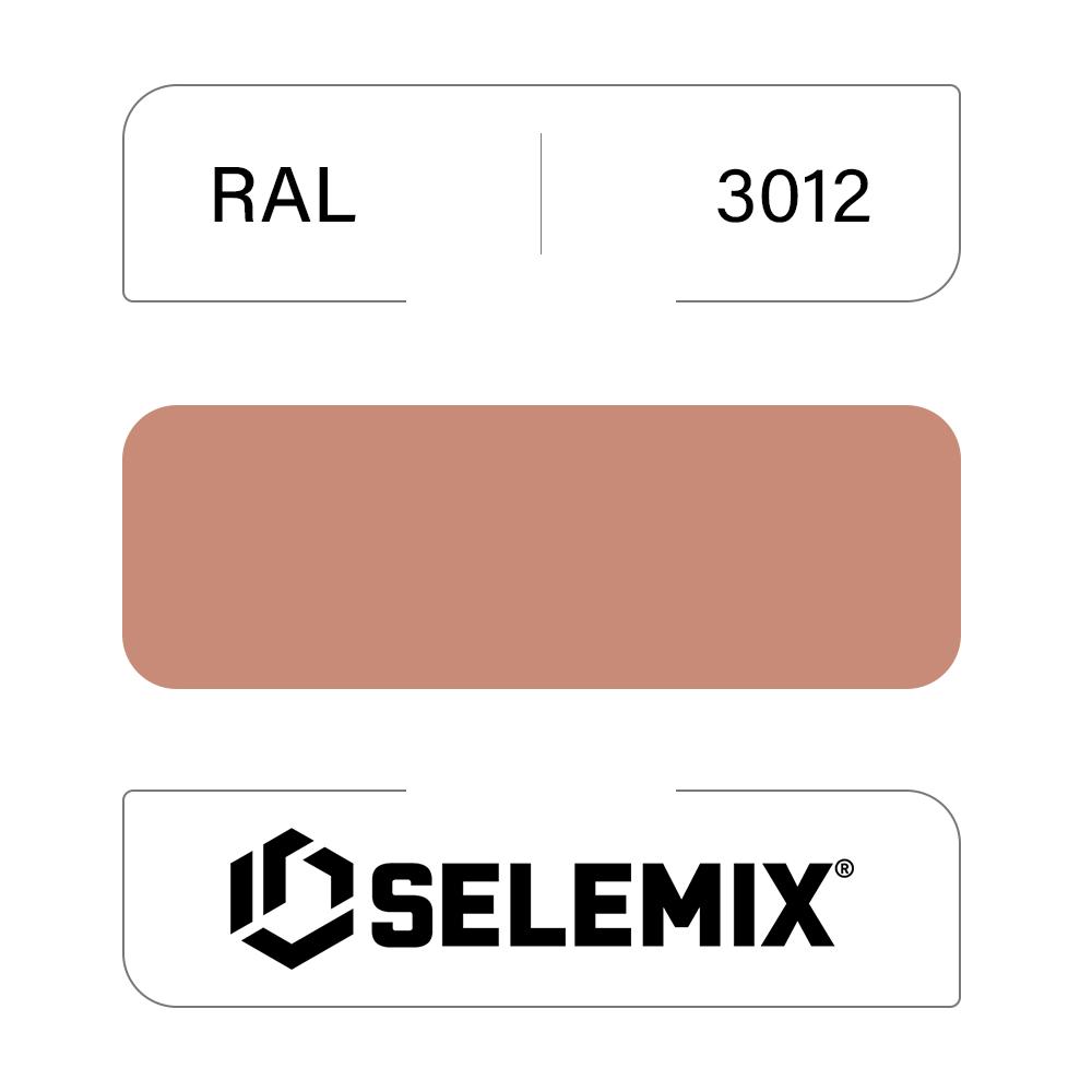 Грунт-эмаль полиуретановая SELEMIX 7-534 Глянец 50% RAL 3012 Бежево-красный 1кг