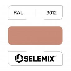 Грунт-эмаль полиуретановая SELEMIX 7-538 Глянец 80% RAL 3012 Бежево-красный 1кг