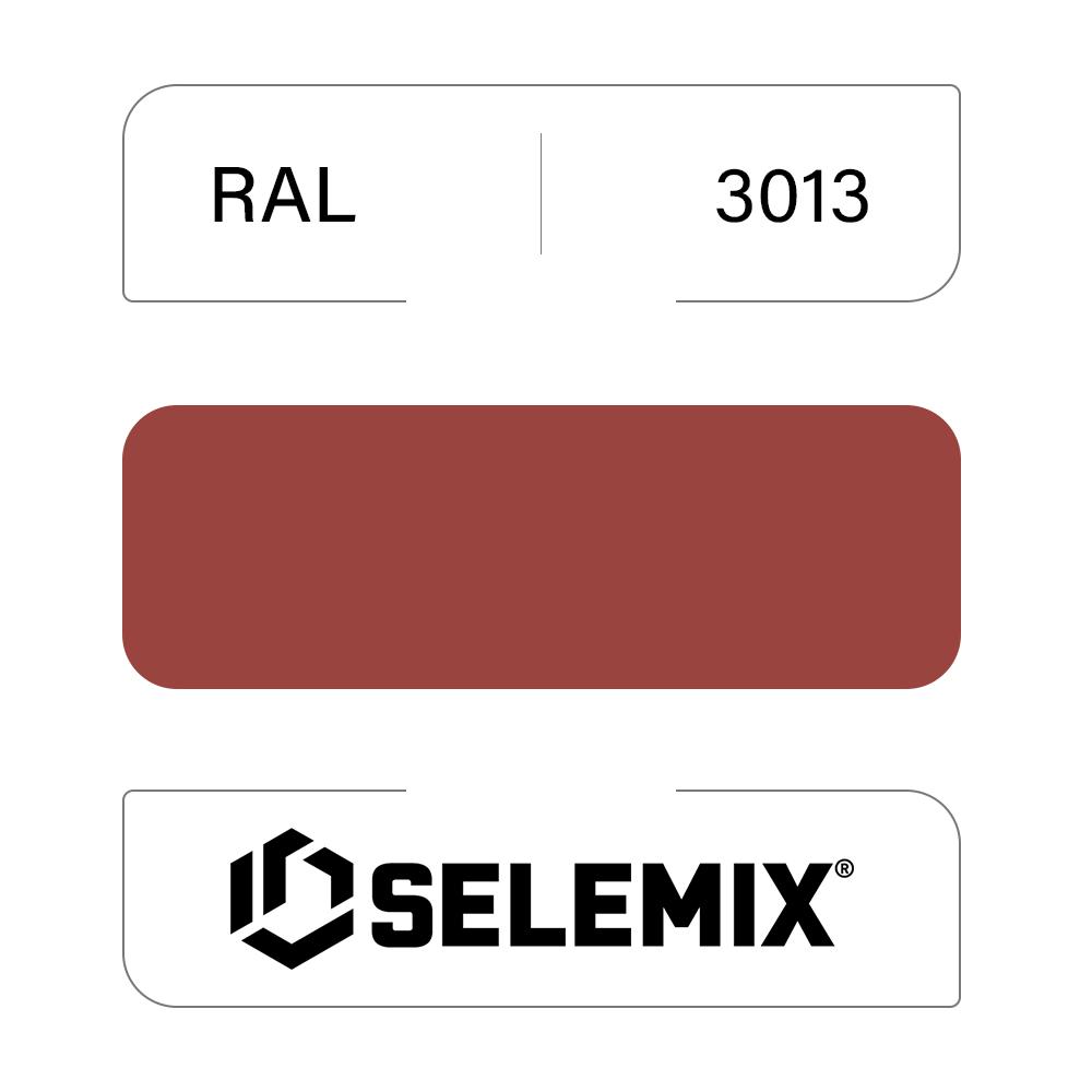 Эмаль полиуретановая EXTRA SELEMIX 7-512 Глянец 90% RAL 3013 Томатно-красный 1кг