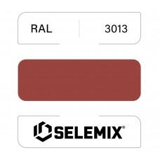 Грунт-эмаль полиуретановая SELEMIX 7-538 Глянец 80% RAL 3013 Томатно-красный 1кг