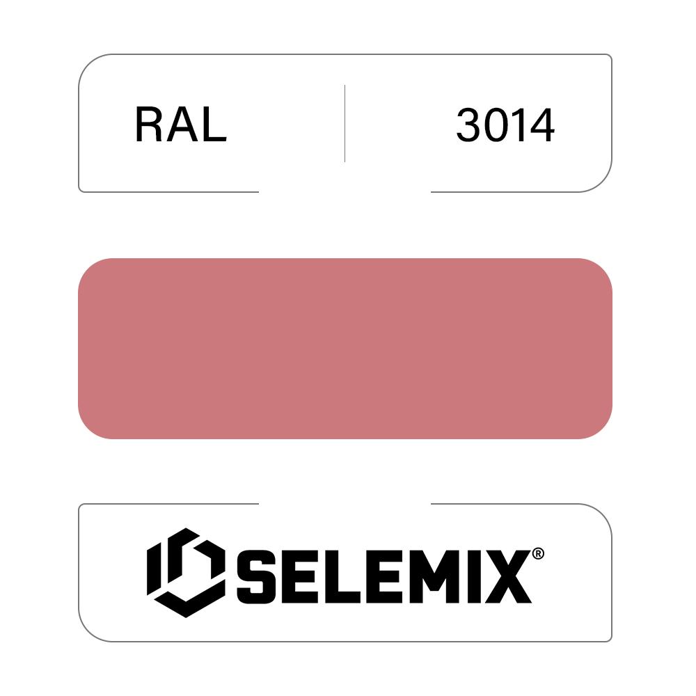 Эмаль хлор-алкидная быстросохнущая SELEMIX 7-910 RAL 3014 Темно-розовый 1кг