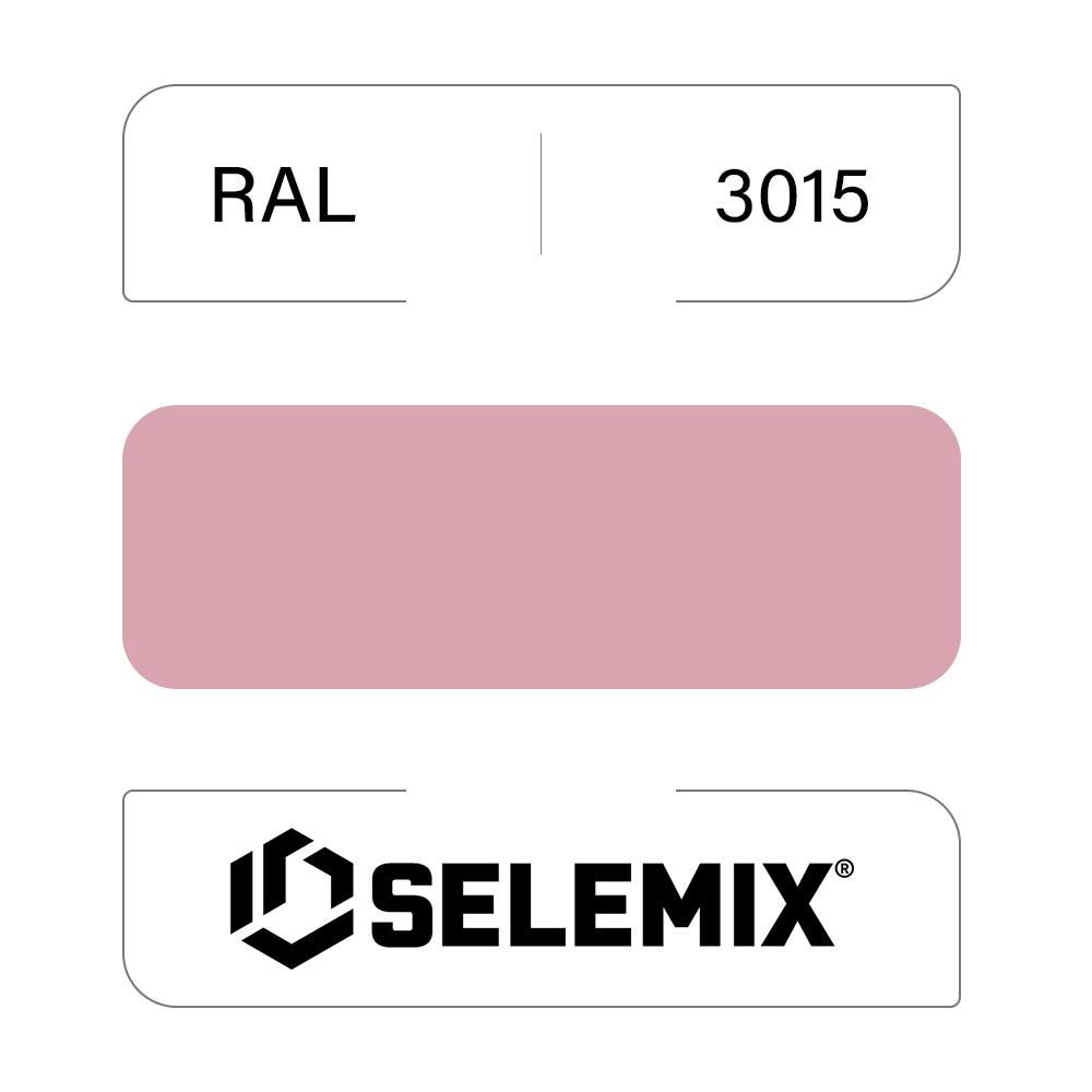 Грунт-эмаль полиуретановая SELEMIX 7-539 Глянец 80% RAL 3015 Светло-розовый 1кг