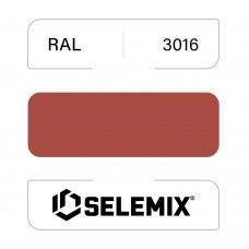 Грунт-эмаль полиуретановая SELEMIX 7-536 Глянец 70% RAL 3016 Кораллово-красный 1кг