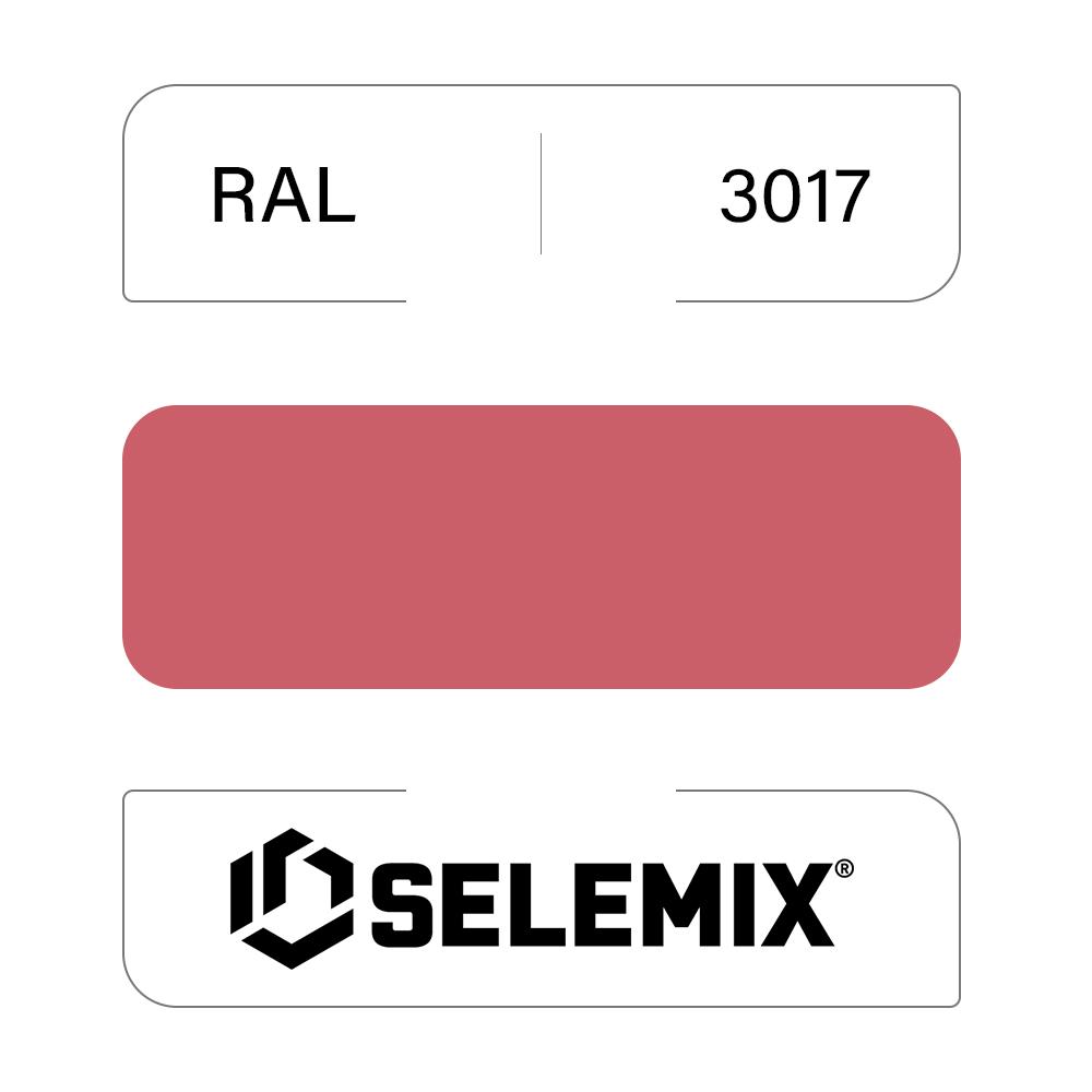 Грунт-эмаль полиуретановая SELEMIX 7-530 Глянец 10% RAL 3017 Розовый 1кг